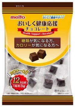 おいしく健康応援チョコレート、名糖、meito、低GI、カロリーオフ