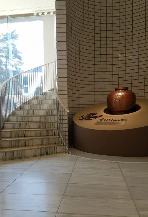 養命酒製造、駒ケ根工場、薬用養命酒、長野県