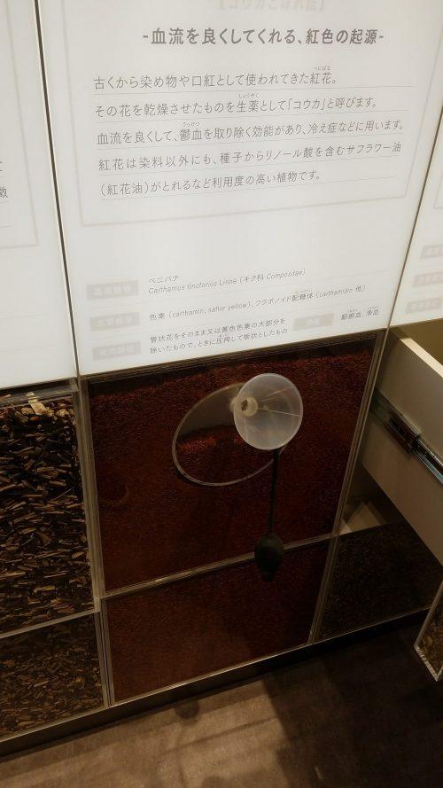 養命酒製造、駒ケ根工場見学、薬用養命酒、長野県