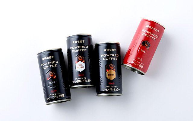 パワードコーヒー、株式会社興和、製薬会社が作った缶コーヒー、KOWA