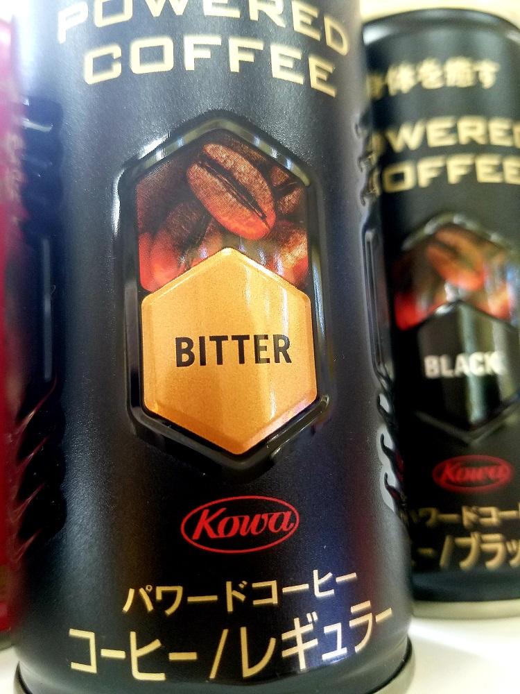 缶コーヒー、パワードコーヒー、コーワ、製薬会社