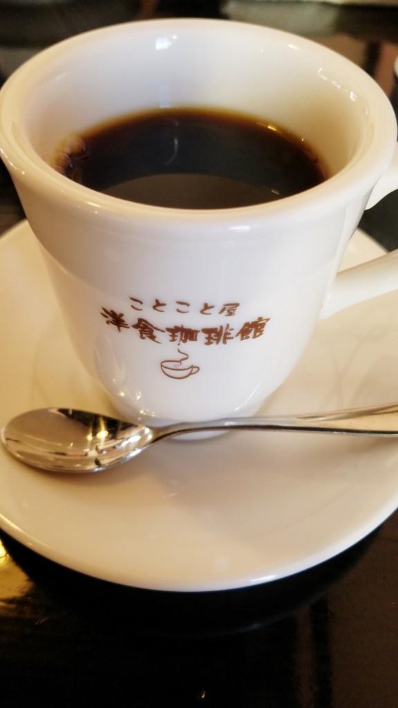 ことこと珈琲、喫茶店、モーニング、大府モーニング