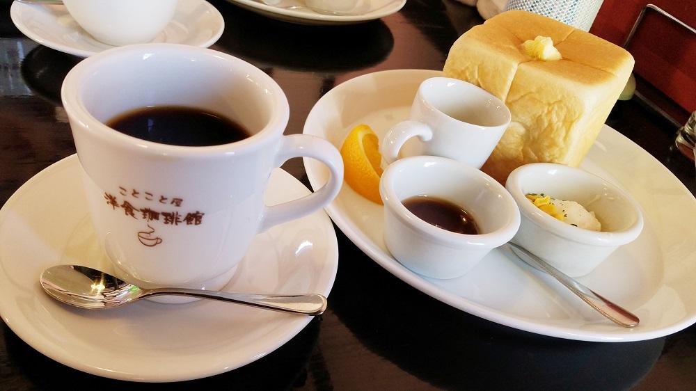 ことこと珈琲、大府市、モーニング、愛知県、喫茶店