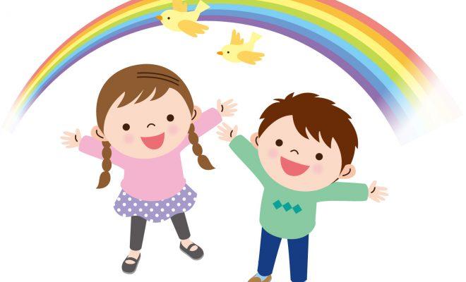 虹、小鳥、こども、男の子、女の子