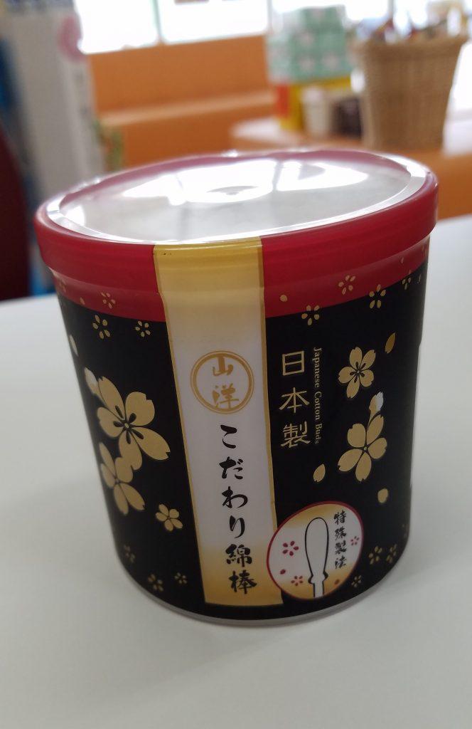こだわり綿棒、山洋、日本製