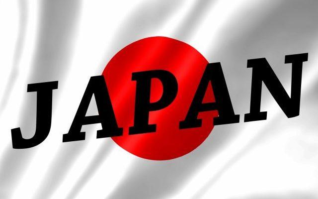 日本、ジャパン、JAPAN、愛国心
