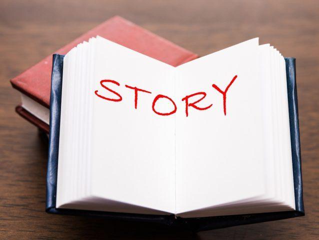 ストーリー、物語、小ばなし