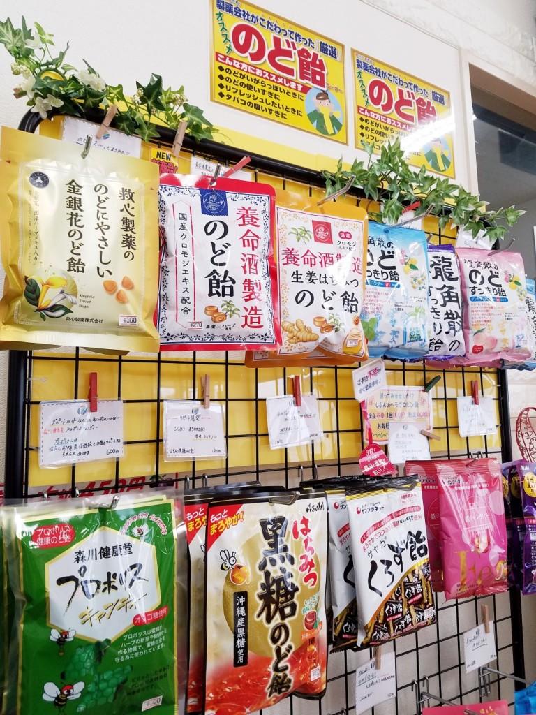 のど飴、おすすめのど飴、薬局おすすめのど飴、養命酒のど飴、人気ののど飴