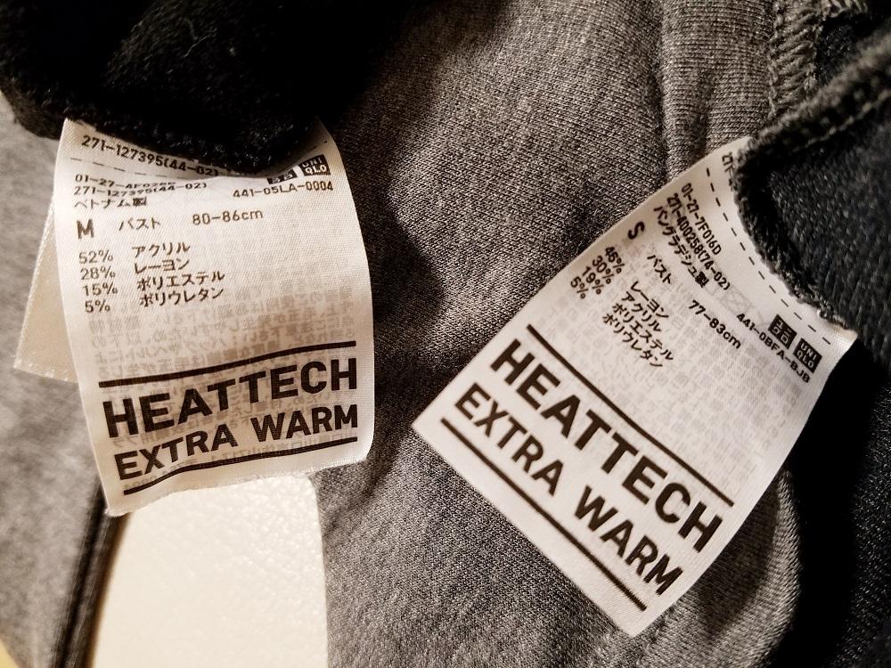 ユニクロ、uniqlo、ヒートテック、HEATTECH、EXTRA WARM、ヒートテックの1.5倍暖かい、極暖