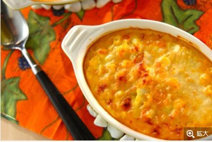 冬レシピ、グラタン、あったかレシピ、かぼちゃグラタン
