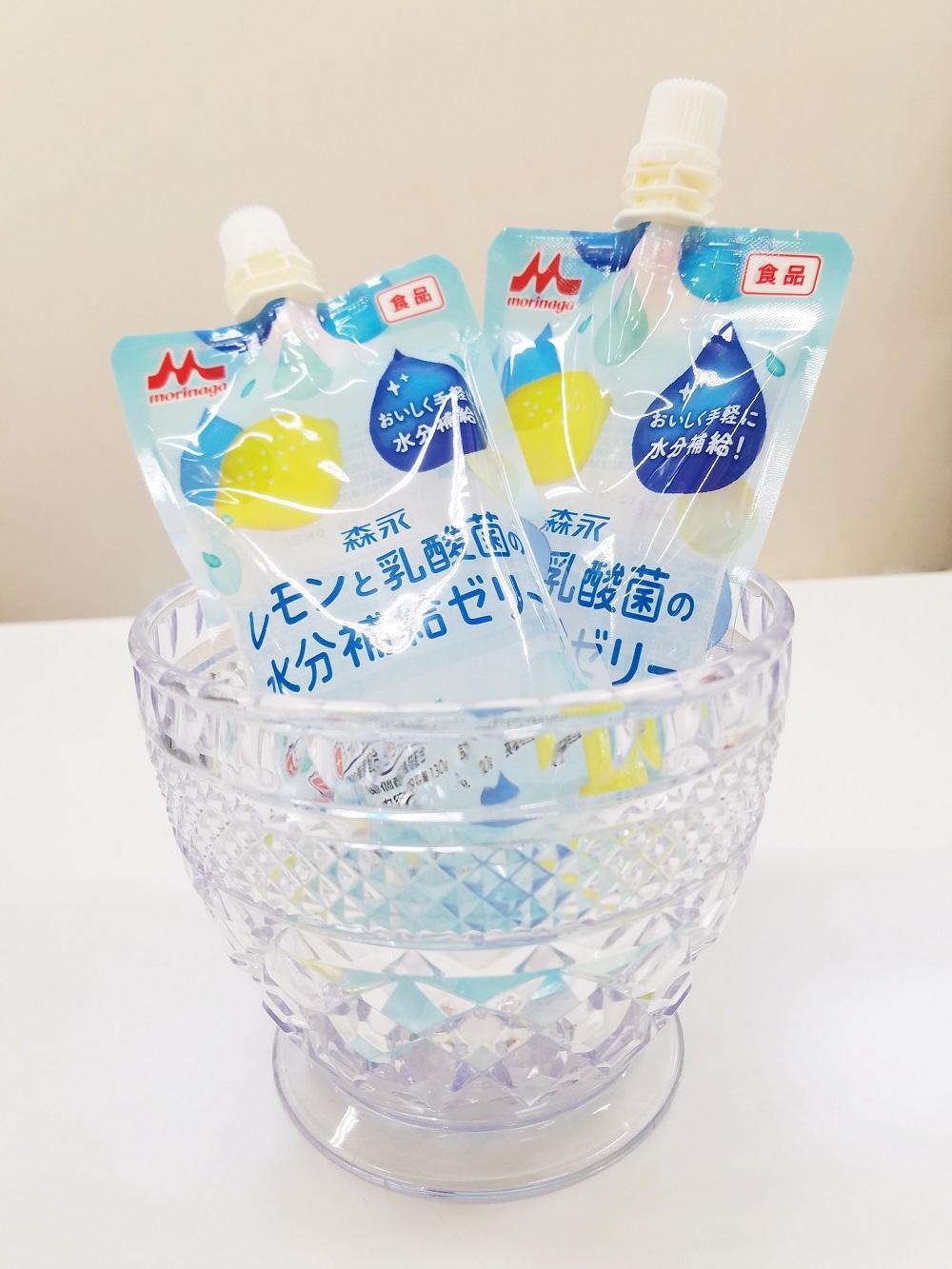 レモンと乳酸菌の水分補給ゼリー、森永乳業、脱水対策、熱中症対策