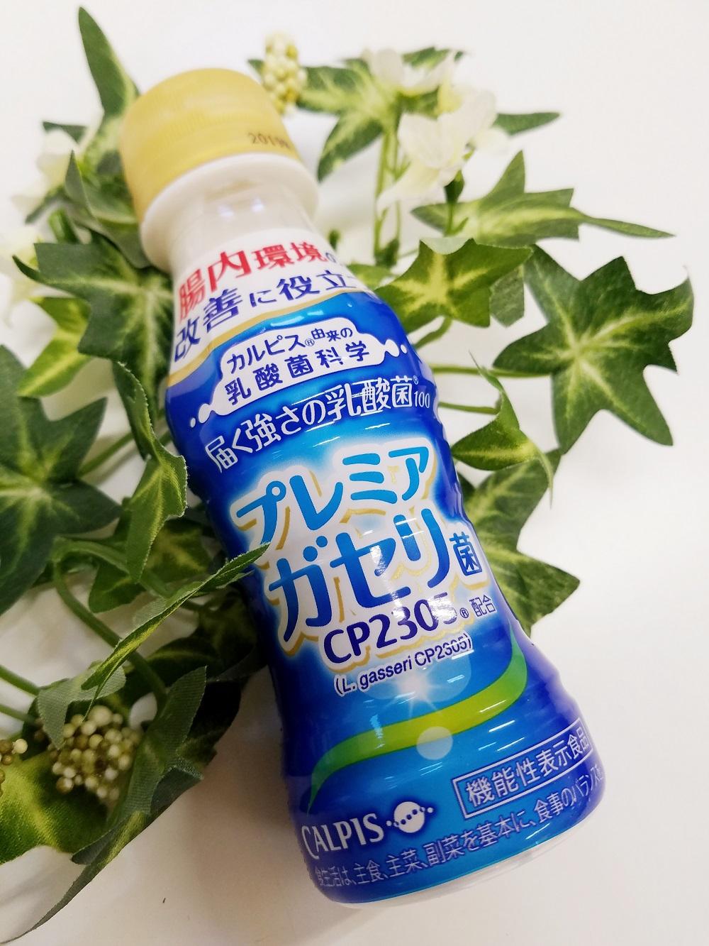 アサヒ飲料、カルピス、カルピス由来の乳酸菌科学、プレミアガゼリ菌CP2305、乳酸菌飲料、届く強さの乳酸菌プレミアガゼリ菌CP2305