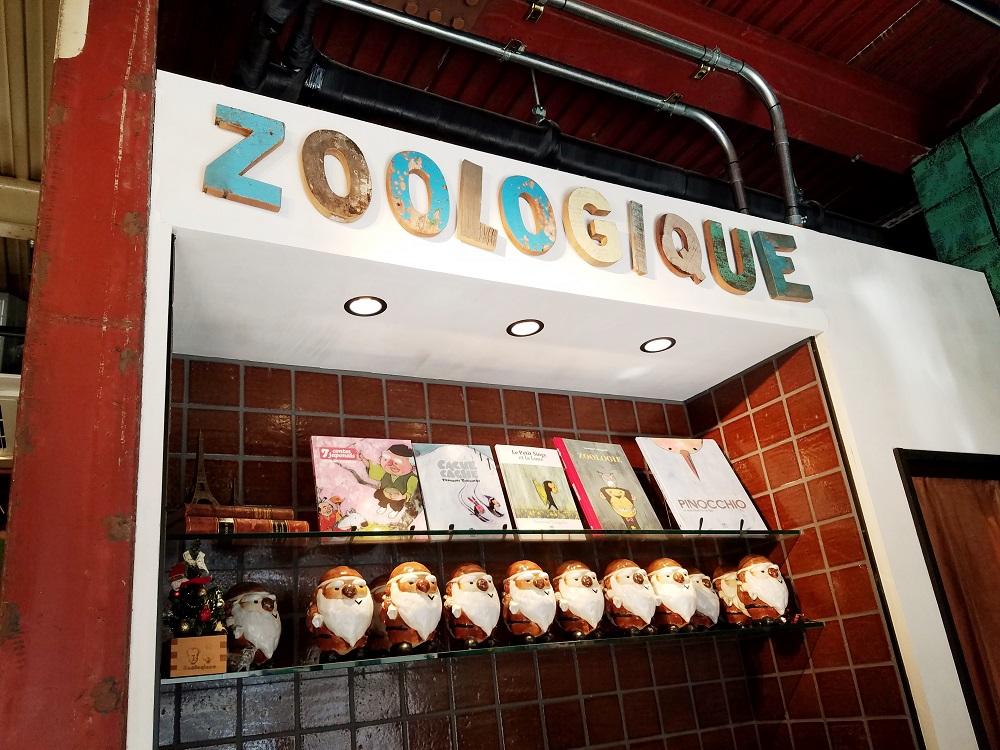 ズーロジックカフェ、ZOOLOGIQUE、谷口智則、絵本作家のカフェ、サンタクロース