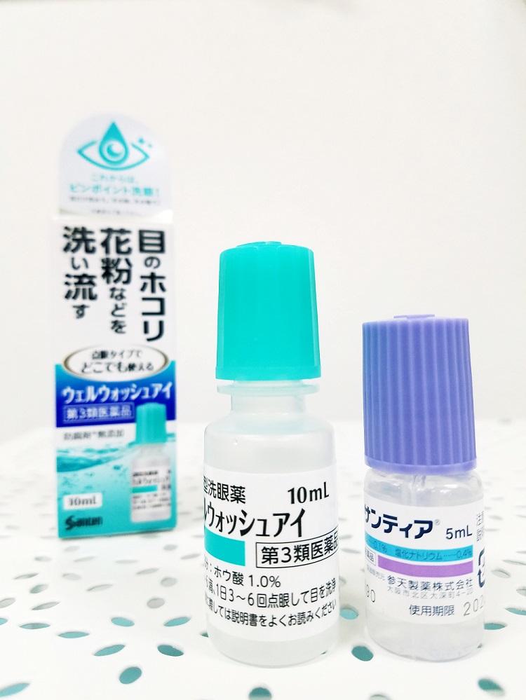 ウェルウオッシュアイ、参天製薬、洗眼、ソフトサンティア、一般用医薬品
