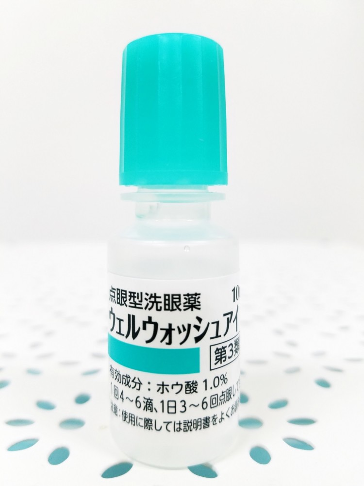 ウェルウオッシュアイ、参天製薬、洗眼、点眼型洗眼薬、一般用医薬品