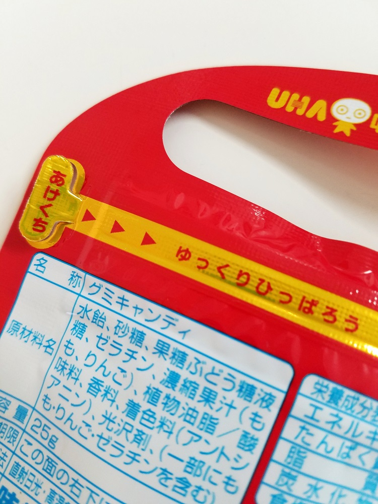 UHA味覚糖、コロロ、勝ちグミ、勝尾寺
