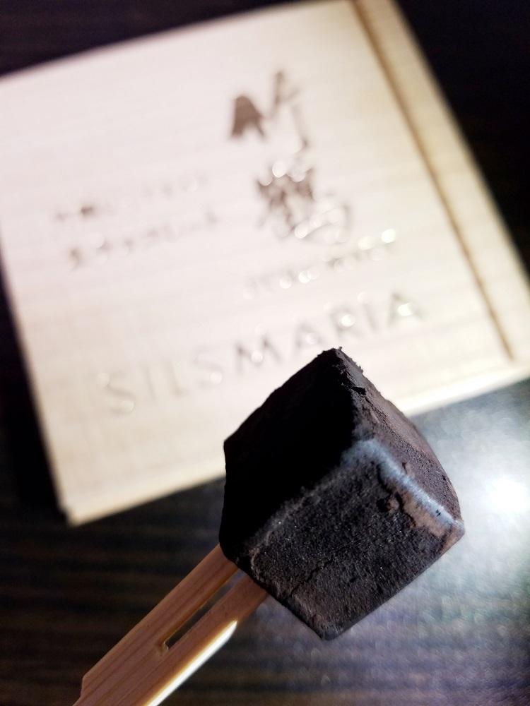 シルスマリア、生チョコレート、生チョコレート発祥の店、ウイスキー竹鶴