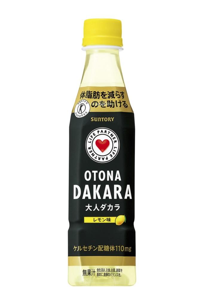 サントリー、大人ダカラ、OTONA DAKARA、トクホ、特定保健用食品