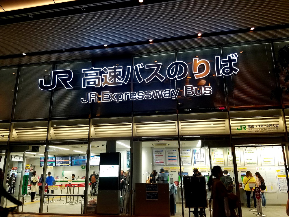 JR、ジェイアール、高速バスのりば、東京駅