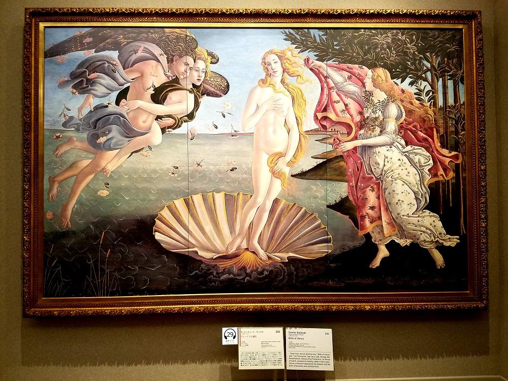 ヴィーナスの誕生、ムンクの叫び、大塚製薬、大塚国際美術館、徳島県、米津玄師聖地
