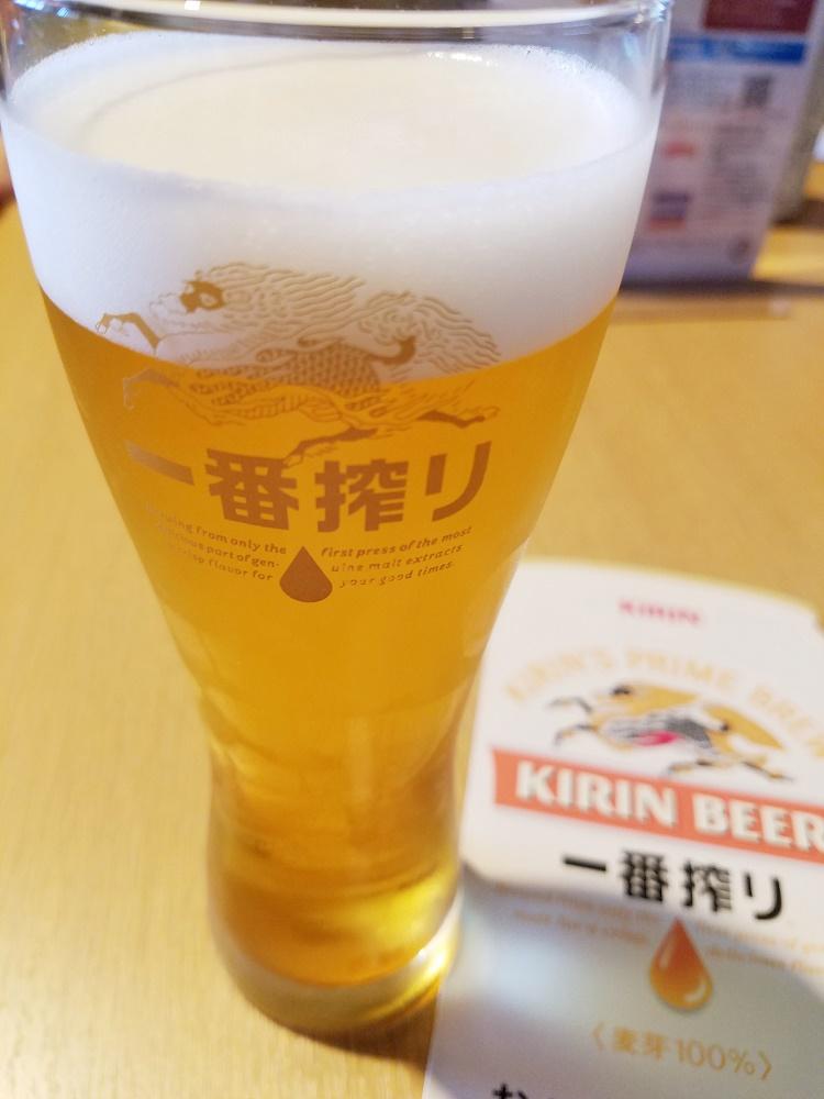 キリンビール、キリンビール名古屋工場見学、キリン一番搾り、工場見学、生ビール試飲体験