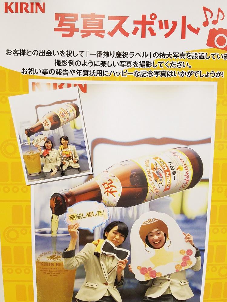 キリン、麒麟、キリンビール、キリンビール工場、キリンビール名古屋工場