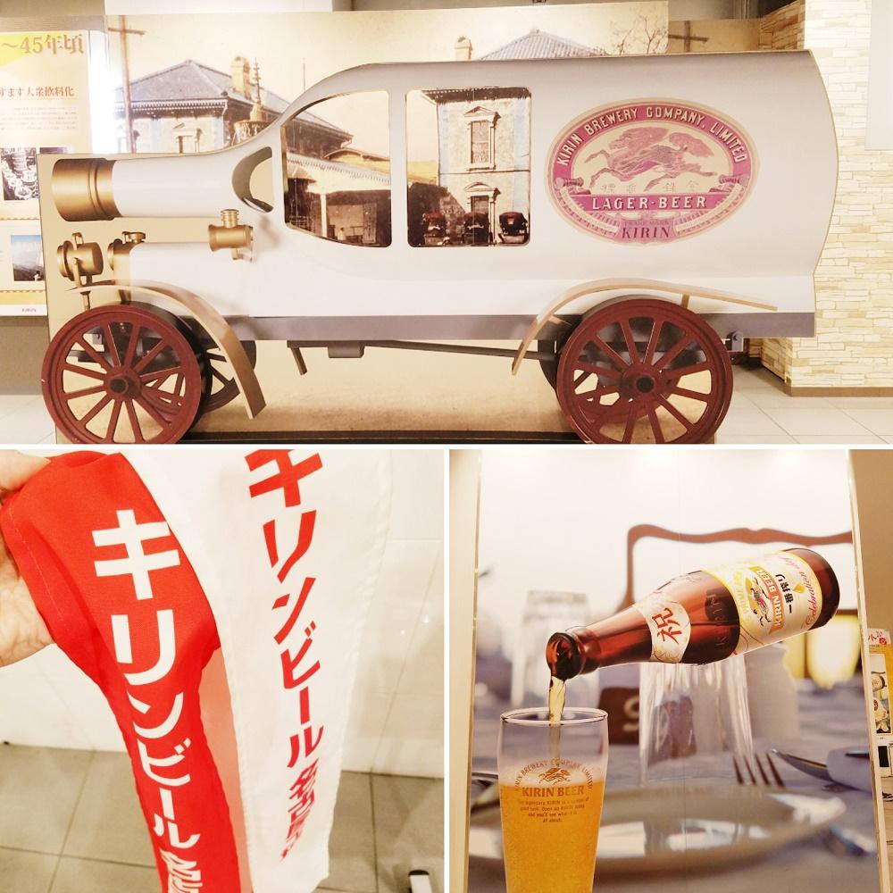 キリンビール、キリンビール名古屋工場見学、キリン一番搾り、工場見学、KIRIN、インスタ映えスポット