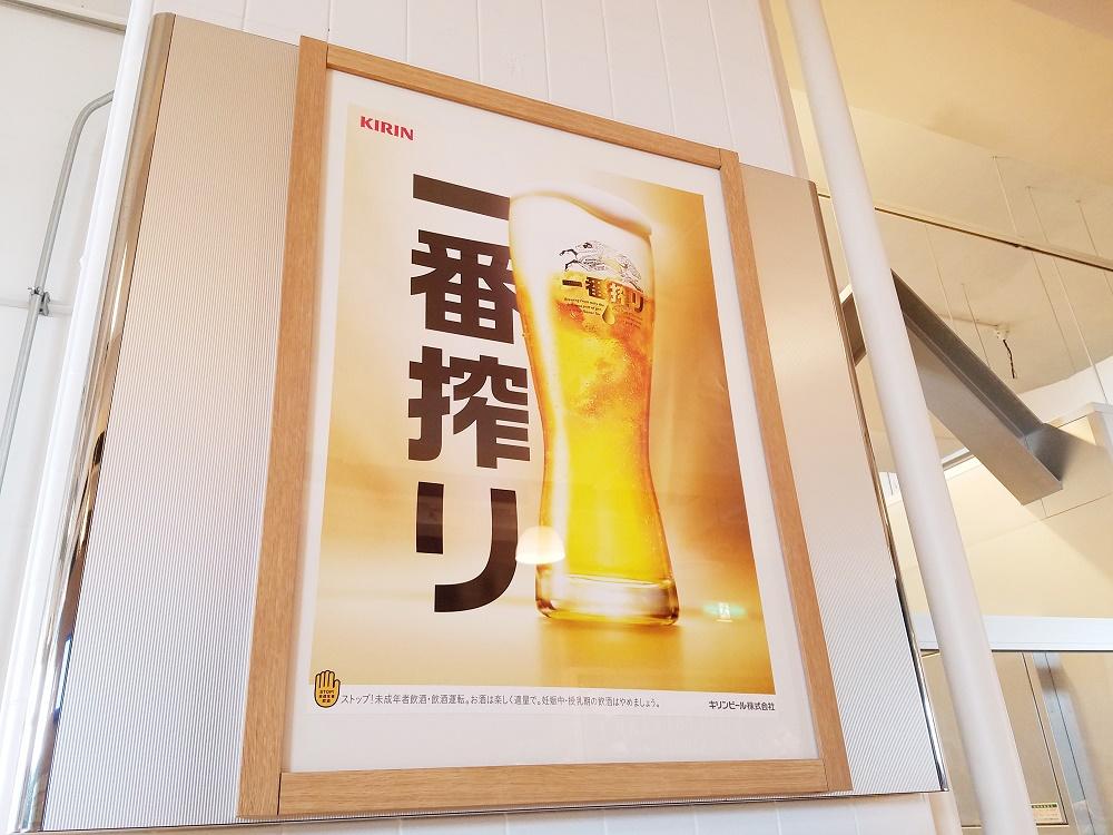 ビール、キリンビール、ビールの黄金比、生ビール