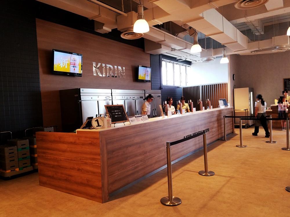 キリン、工場見学、キリンビール、キリンビール工場、キリンビール名古屋工場の試飲スペース