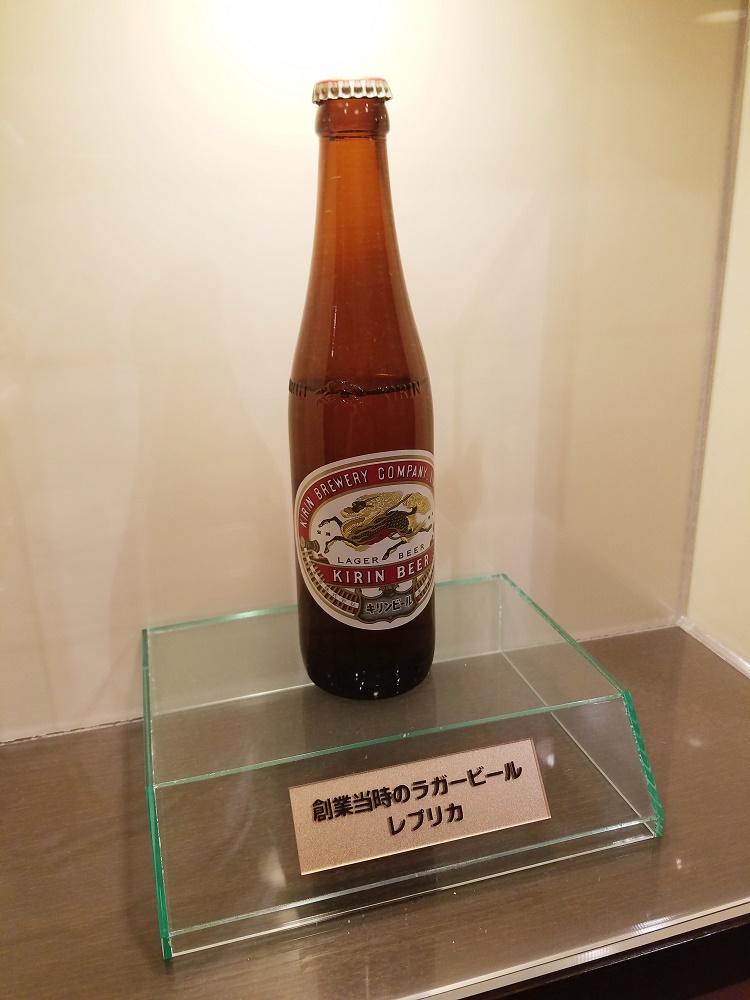 キリン一番搾り、キリン、麒麟、キリンビール、キリンビール工場、キリンビール名古屋工場
