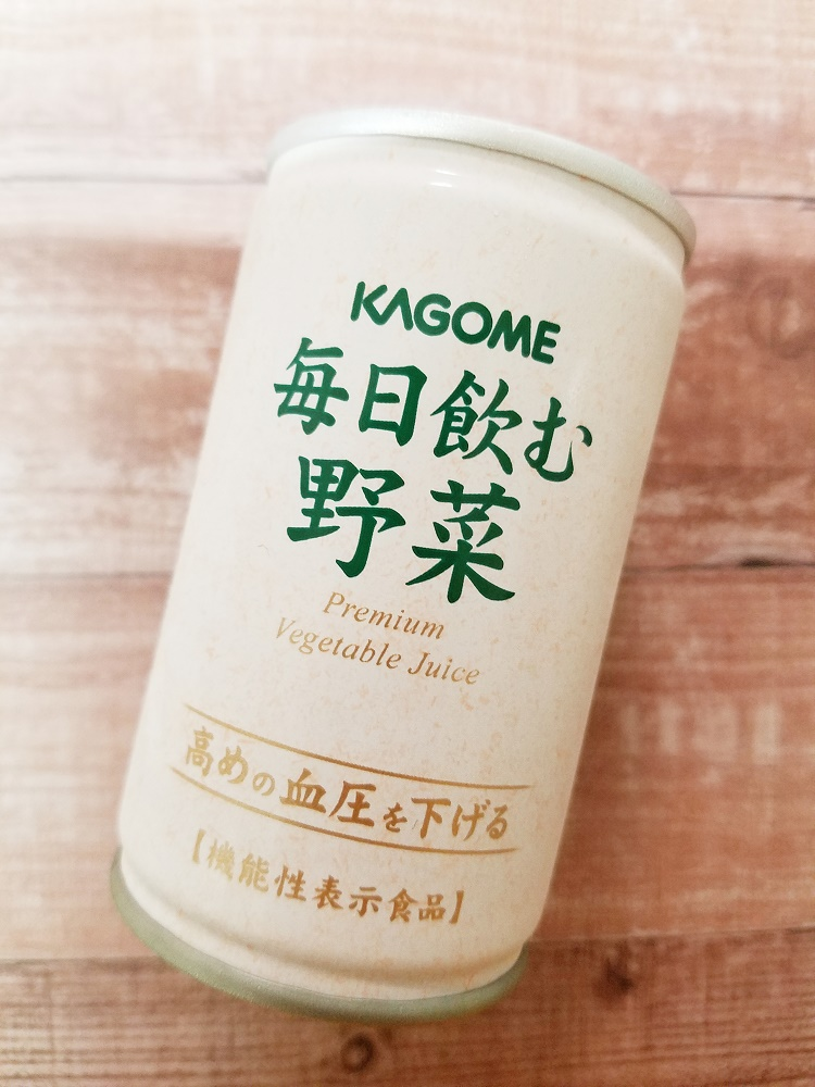 カゴメ、KAGOME、カゴメ野菜生活ファーム、カゴメ野菜生活ファーム、KAGOME野菜Farm