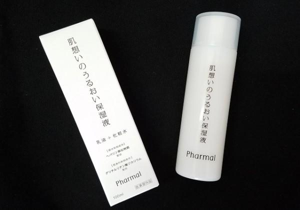 肌想いのうるおい保湿液、スキンケア用品、スキンケア、Pharmal、化粧水、乳液、オールインワン