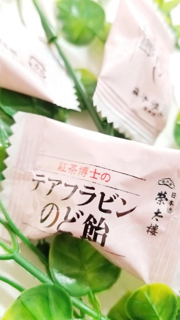 紅茶博士のテアフラビンのど飴、のど飴、インフルエンザ予防、紅茶ポリフェノール、日本橋榮太樓