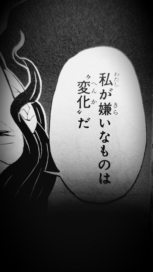 鬼滅の刃セリフ名言、鬼滅の刃、アニメ鬼滅の刃、マンガ鬼滅の刃、人喰い鬼、鬼舞辻無惨の名言