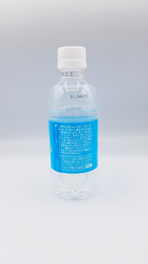 大塚製薬、水分補給、ポカリスエット、脱水対策、ポカリスエットで脱水対策、熱中症対策、ポカリスエットで熱中症対策、ポカリスエットイオンウォーター、電解質