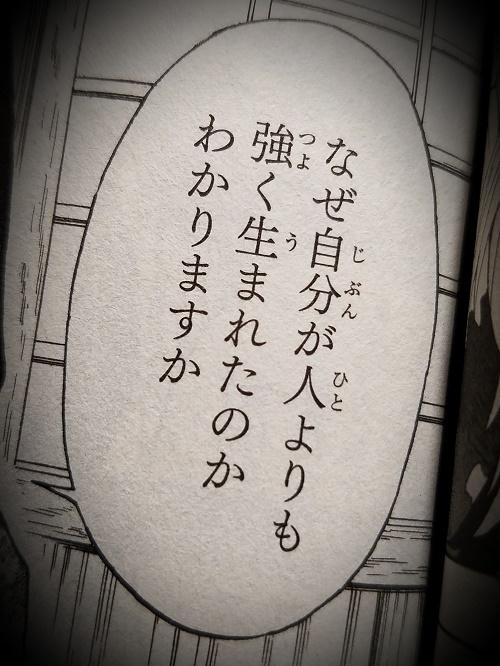 煉獄瑠火、煉獄杏寿郎母、薬剤師監修、鬼滅の刃、きめつのやいば、きめつ、鬼滅の刃名言、名言アニメ、名言